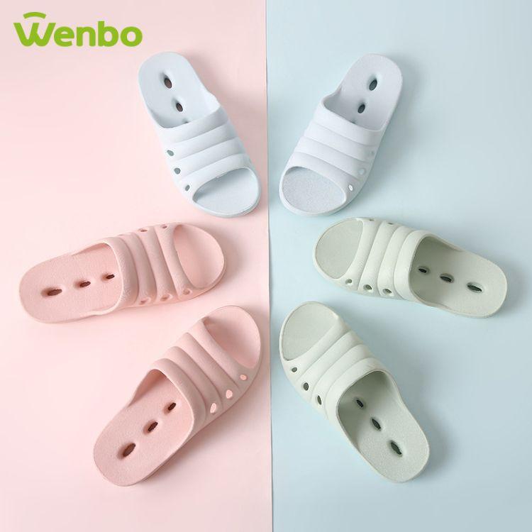wenbo/文博   2358  漏水浴室防滑女士拖鞋批发