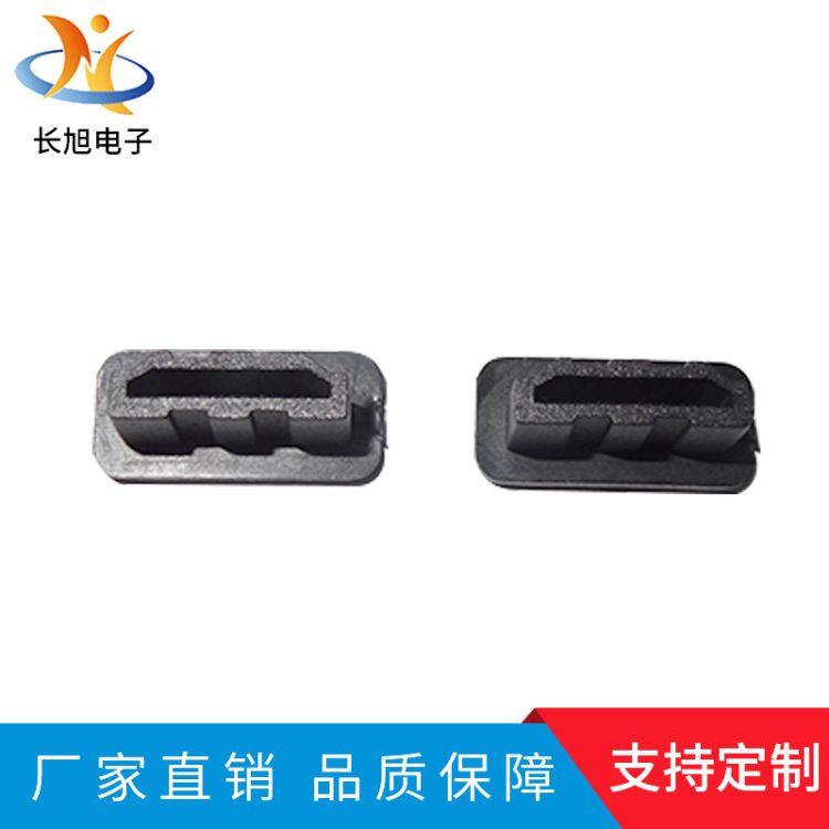 生产供应环保黑色PVC插头保护套 HDMI母头母座塑料防尘盖 批发