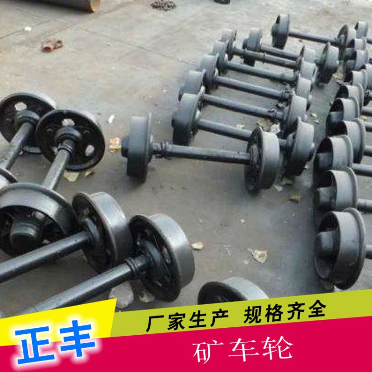 矿用铁道铁路实心轨道轮铸铁铸钢空心矿车轮对隧道小窑车轮地滚轮