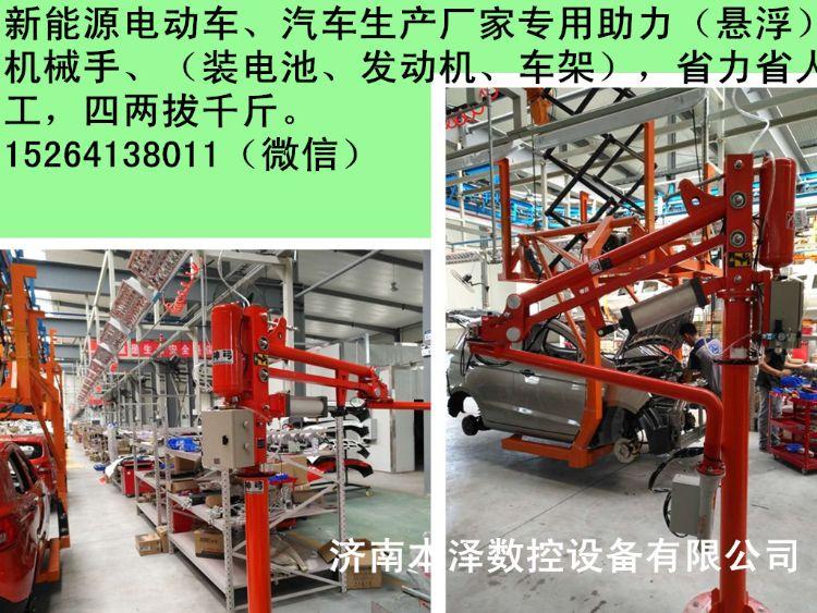 工业机械手神弓3000 电池搬运机械手