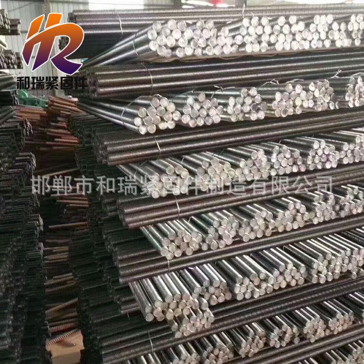 和瑞厂家直销现货供应T27-T60梯型扣丝杠 各种导程可定制