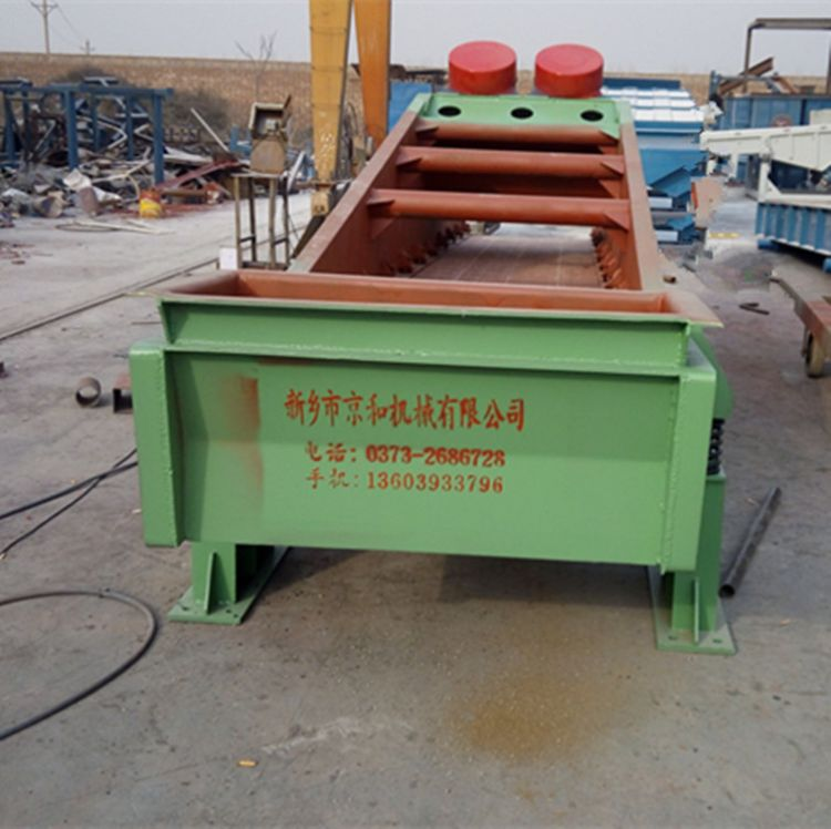 厂家直销 ZSG-1530型矿用重型振动筛轻型矿用振动筛厂家
