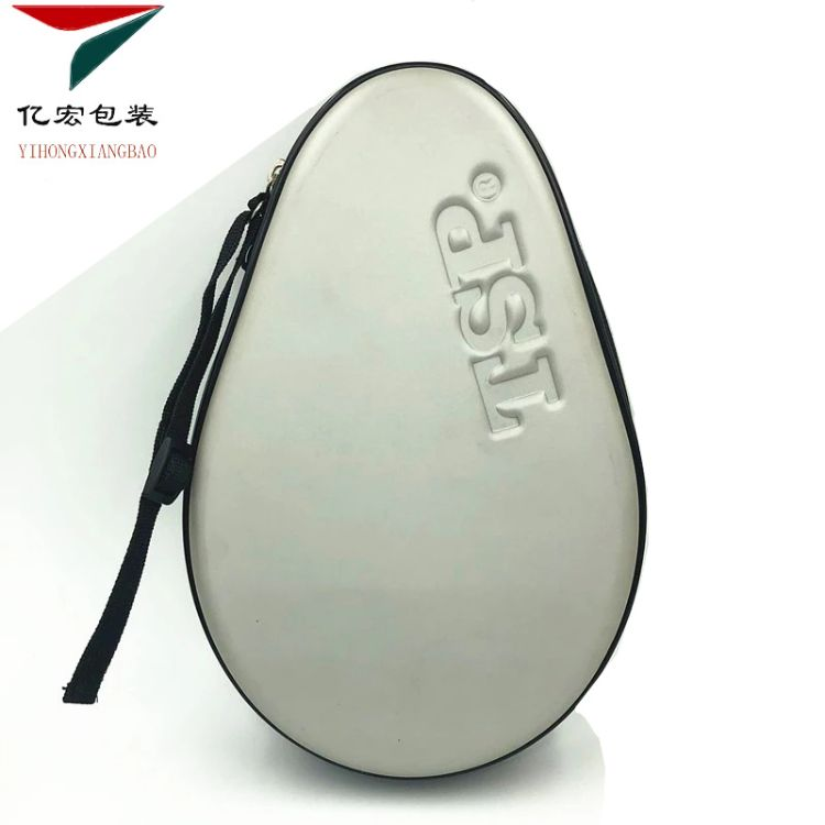工厂订制高档eva乒乓球拍包eva专业球拍保护套葫芦型EVA收纳包