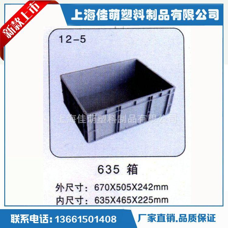 佳萌可折叠PP周转箱 可定制胶箱周转箱 耐用折叠式周转物流箱