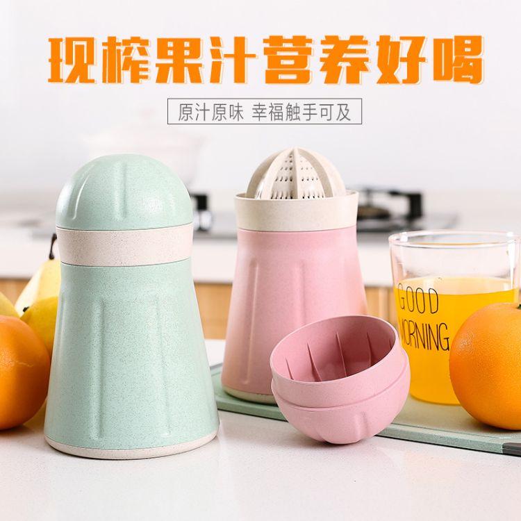 仁爱橙汁榨汁机手动橙子器简易迷你原汁果汁家用柠檬榨汁杯