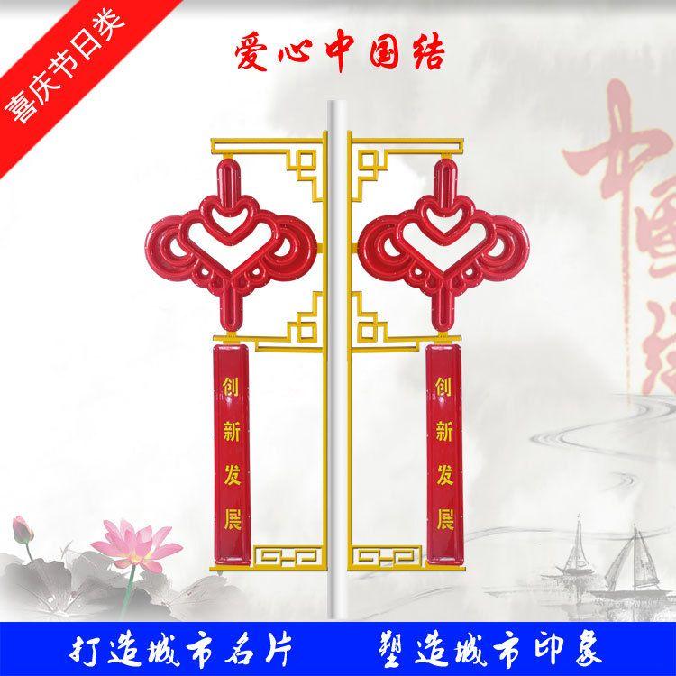 LED中国结销售供应 爱心中国结 扬州市润泽光电科技有限公司