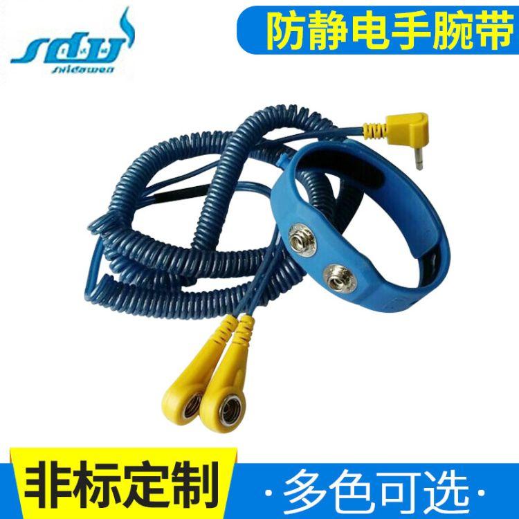 士达闻硅胶双回路手腕带蓝色线 双回路防静电金属手腕带批发