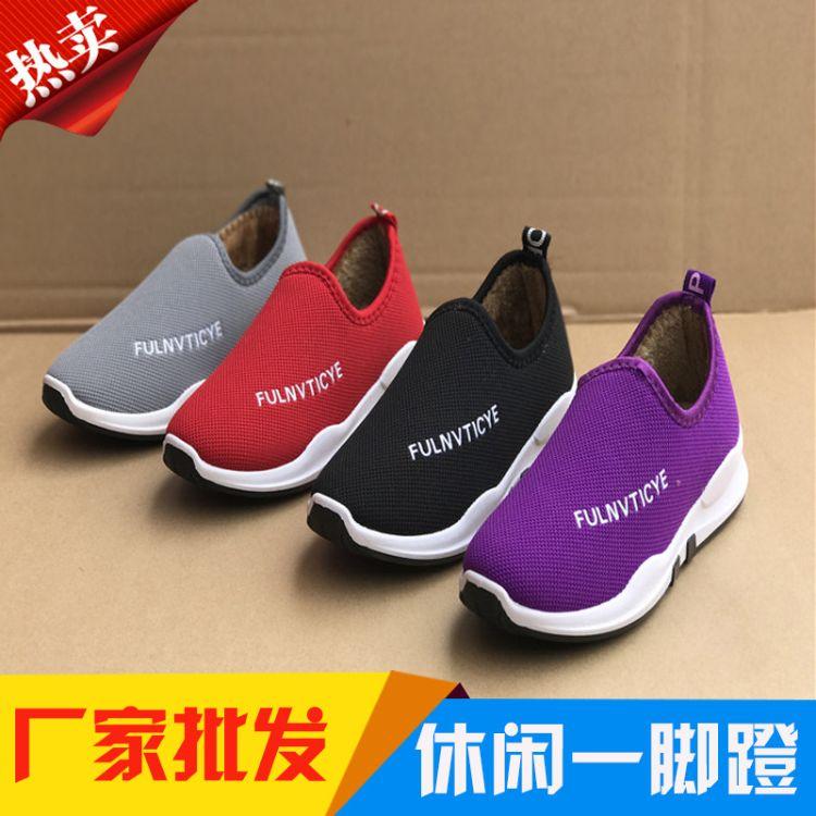 老北京布鞋中老年健步鞋休闲鞋一脚蹬秋冬款跑量鞋厂家直销