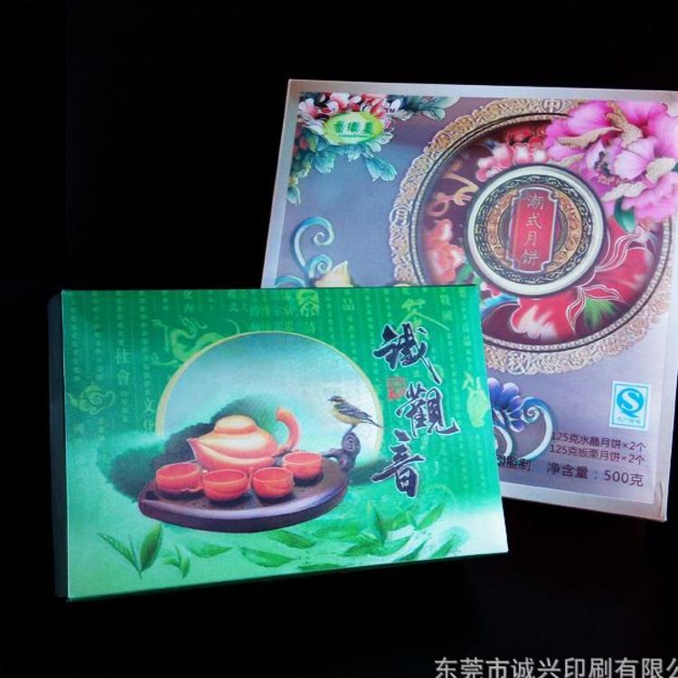 PVC玩具胶盒 3D化妆品胶盒 PET透明包装盒 PP盒 折盒