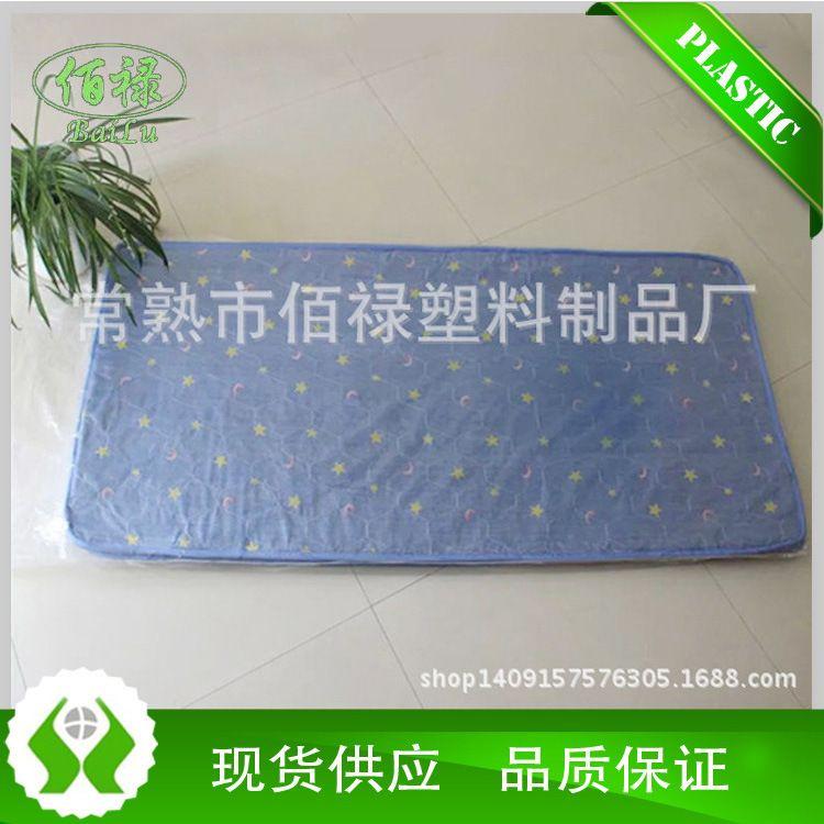 佰禄150*240CM PE特大塑料服装袋加厚搬家袋PE透明超大工业包装薄膜袋批发