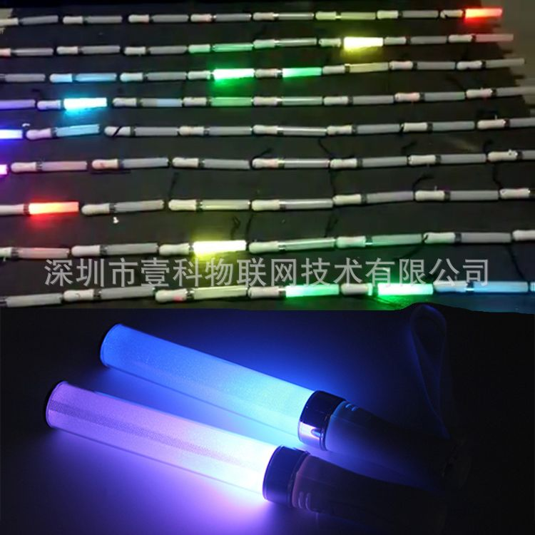 无线舞台发光棒自动声控闪光棒LED发光棒演唱会助威道具