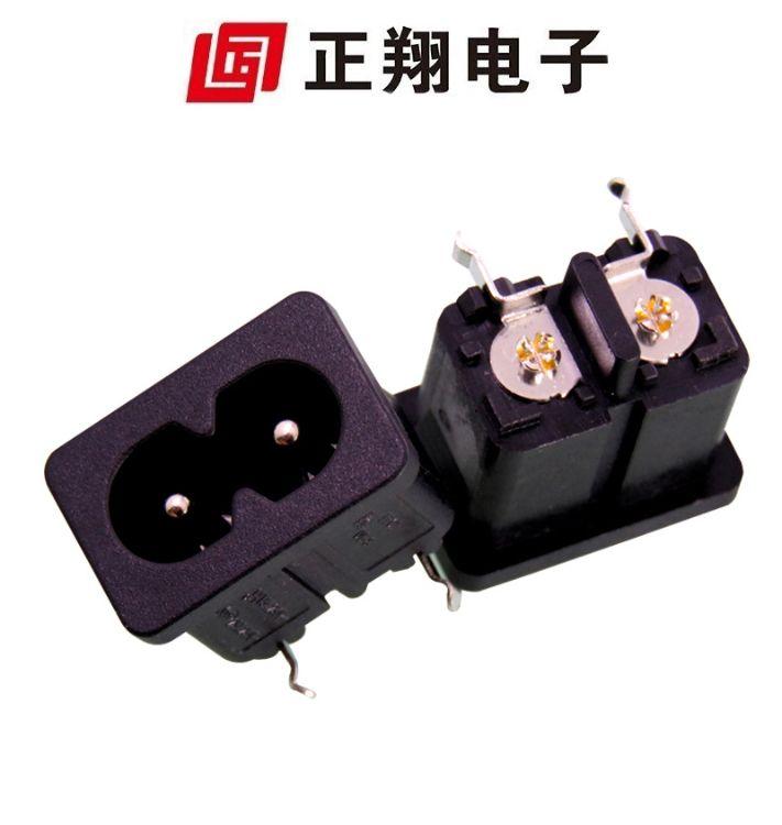 正翔 DB-8-3P10 AC插座/器具两芯全铜带RF-180-HS IEC插座