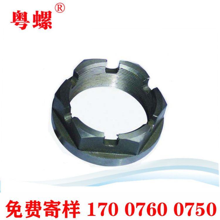广州 供应英制六角细牙开槽薄螺母批发 碳钢材质细牙螺母加工定做
