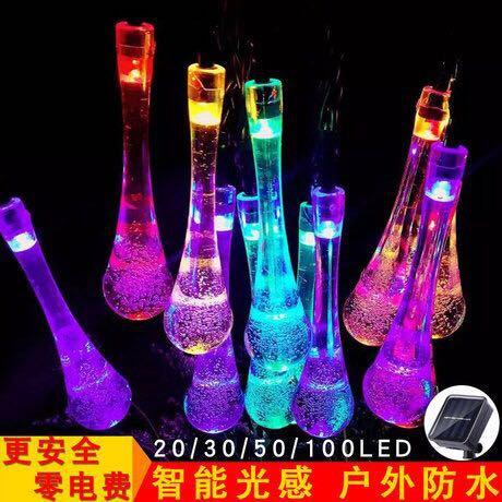 太阳能灯串户外防水LED水滴灯串厂家批发造型圣诞节日装饰水滴灯