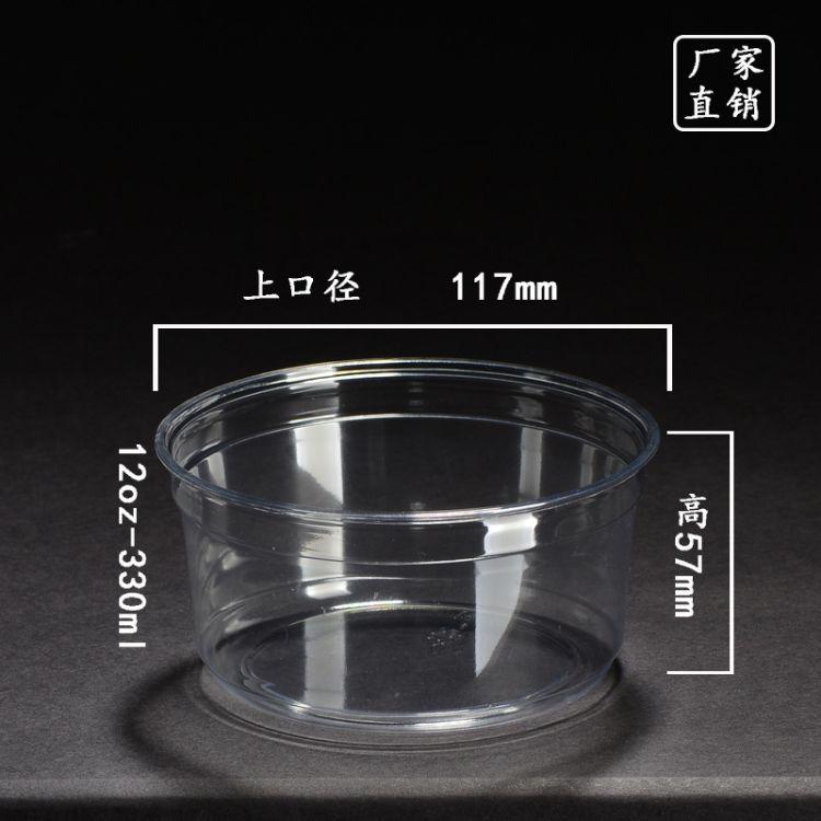 pet透明塑料盒定做批发一次性水果捞沙拉打包盒圆形外卖盒子定制