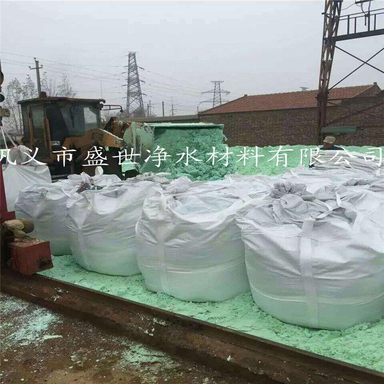 河南硫酸亚铁,七水硫酸亚铁  工业级  盛世厂家直销