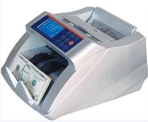 利朗2188外币点钞机/多国货币点钞机/可点港元 美元 欧元 等币种