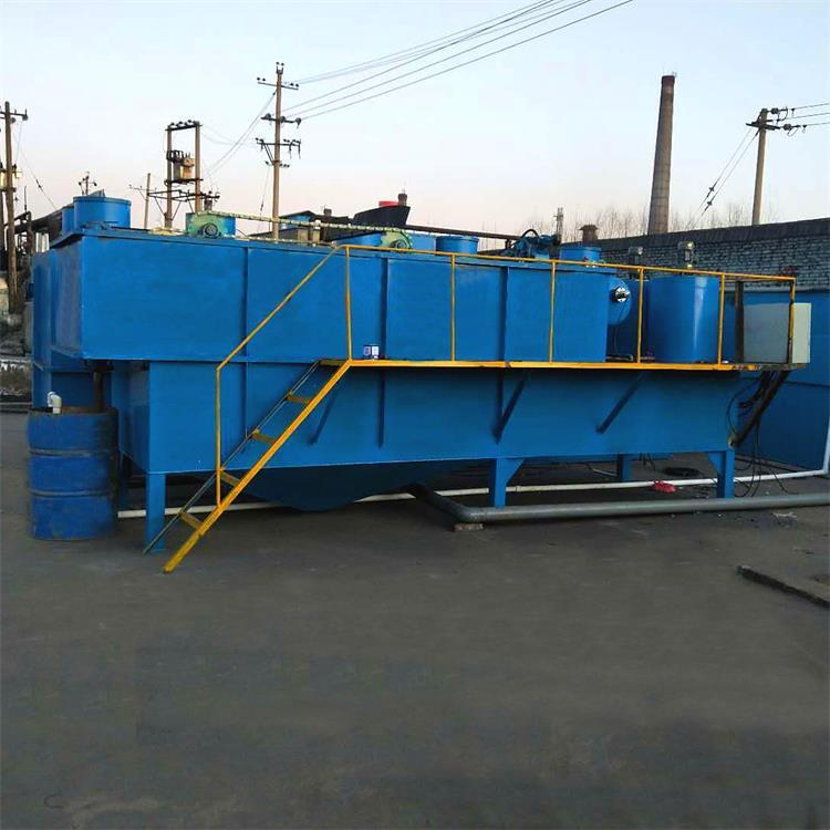 山东辉宏环保厂家供应气浮设备气浮沉淀过滤一体机污水处理设备制造