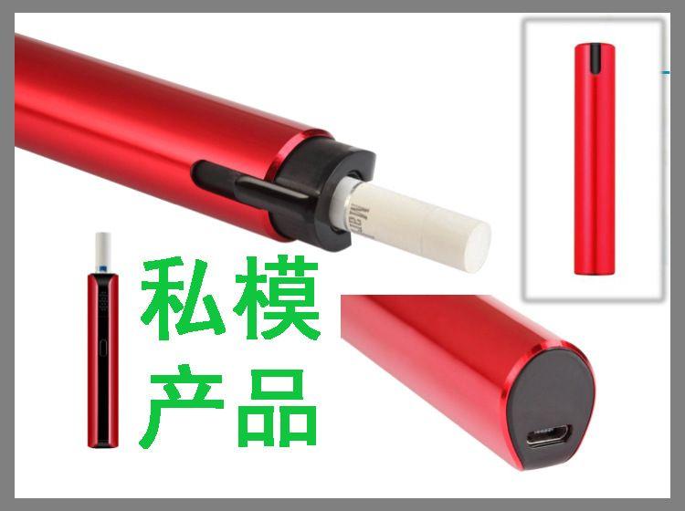 便携式加热不燃烧电子烟小巧携带方便不带油电子烤烟烟棒