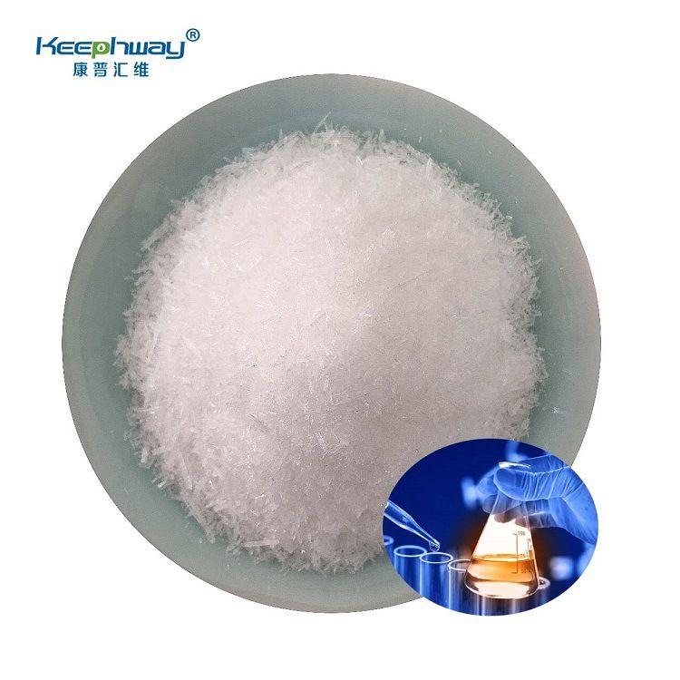 高纯分析试剂 实验科研试剂尿素 原厂分析纯尿素 结晶状固体现货