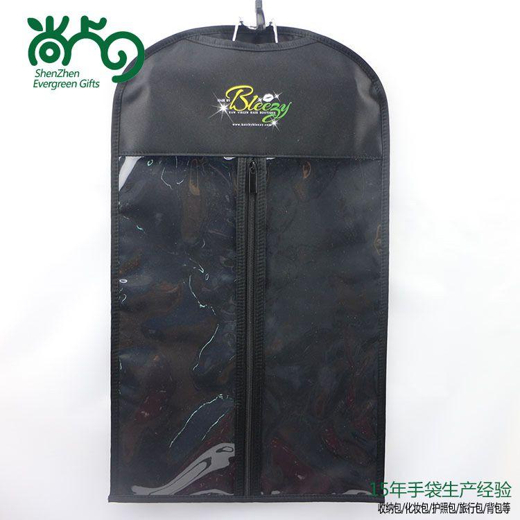环保色丁布头发挂袋头发包装袋 空气刘海假发防尘罩演艺收纳袋
