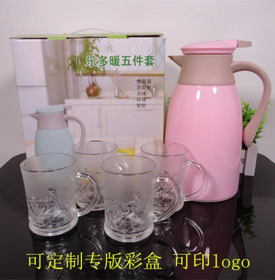 家用保温壶五件套 玻璃内胆 热水咖啡壶 促销礼品壶 定制logo 赠