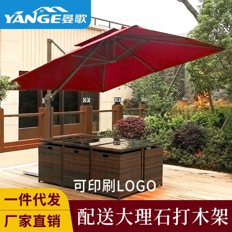 户外遮阳伞庭院伞室外罗马伞露台阳台大太阳伞花园保安摆摊广告伞