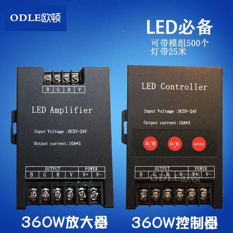 12V七彩灯带led控制器rgb软灯带调光驱动电源功率放大器