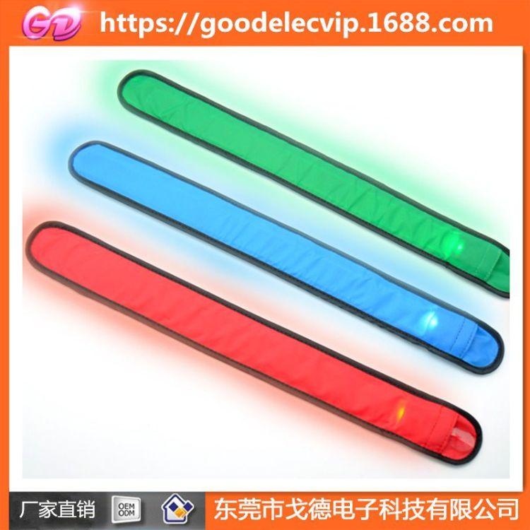 厂家直销 助威礼品 LED发光手臂带 LED发光手环 反光条纹啪啪圈