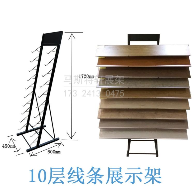 腰线样品展架 单面木地板展示架 地脚线货架陶瓷展具 样板陈列架