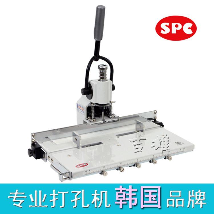 预定韩国 SPC FPI-(X)单孔手动打孔机 底盘可编程 财务专用