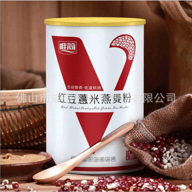定制五谷粉罐 食品级红豆薏米粉罐 圆筒纸罐定做 代餐粉专用包装