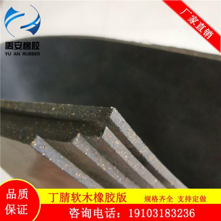 厂家直销地铁丁腈软木橡胶板 盾构管片环缝软木橡胶传力衬垫