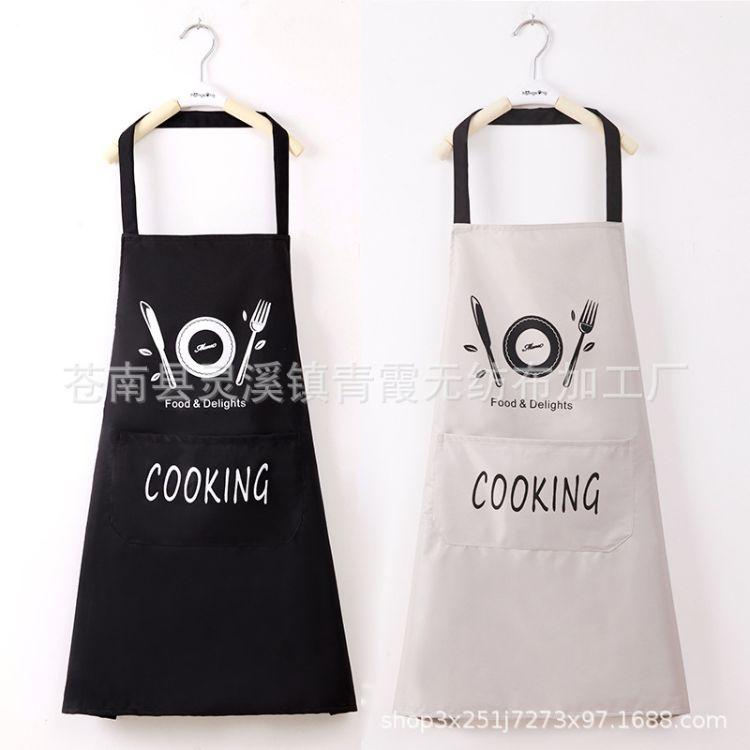 厂家供应 时尚厨房餐厅咖啡厅围裙 防水围裙定制 可印花刺绣LOGO