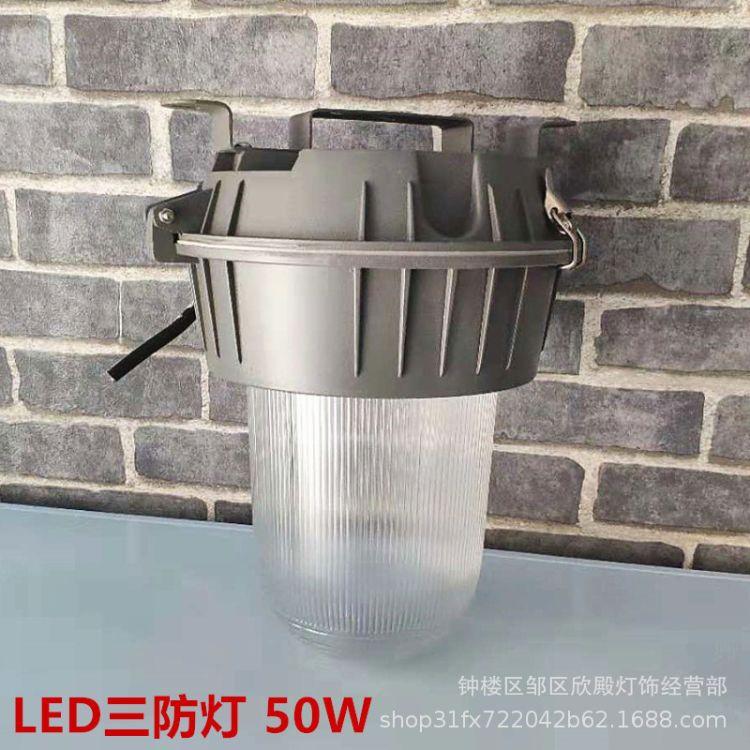 厂家直销LED海洋王三防灯防水防尘灯防眩灯防爆灯吸顶工矿工厂灯