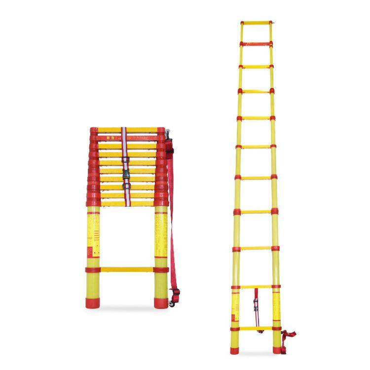 步步稳单面伸缩梯 玻璃钢绝缘竹节梯 电力工程升降多用途楼梯