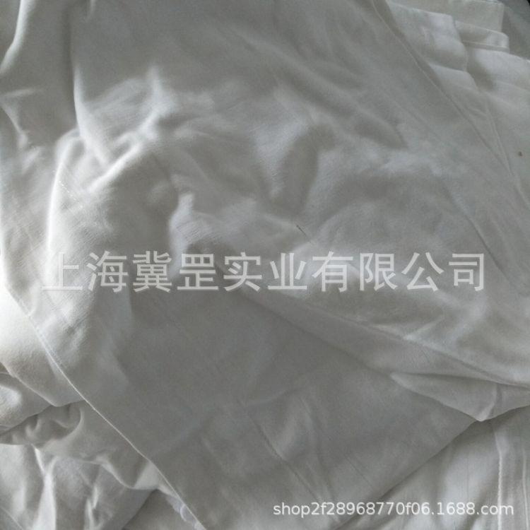 全棉擦机布 工业擦机器抹布 擦油布吸水吸油不掉毛回收床单布40布