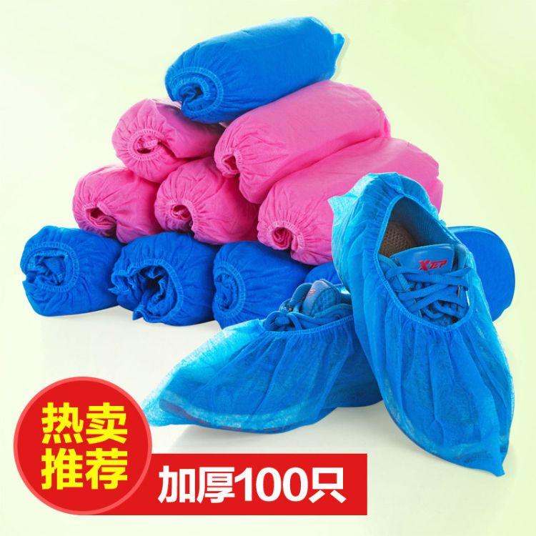 鞋套加厚防尘透气通用室内脚套家用学生一次性无纺布鞋套