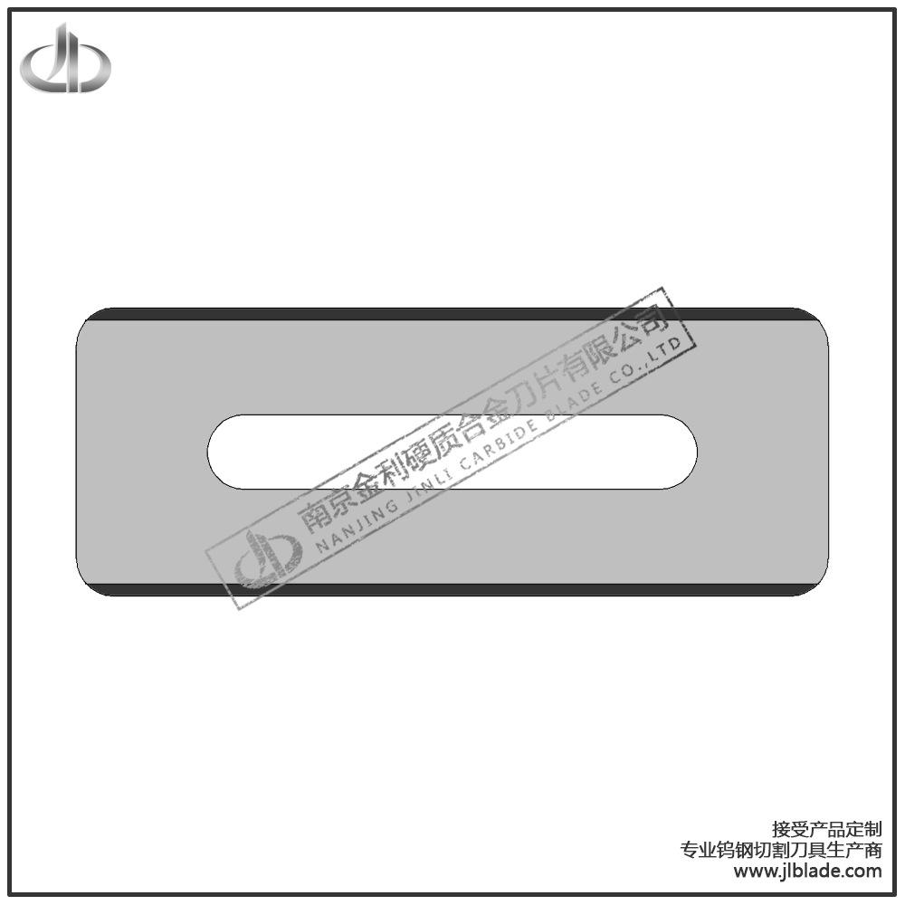 钨钢长孔刀片 硬质合金长孔刀片 薄膜切割刀片 质量稳定 性价比高
