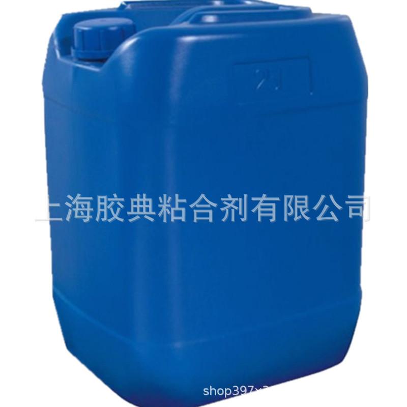 上海直销精品盒用胶粘剂 环保水性白乳胶 全自动机高速裱盒胶白胶