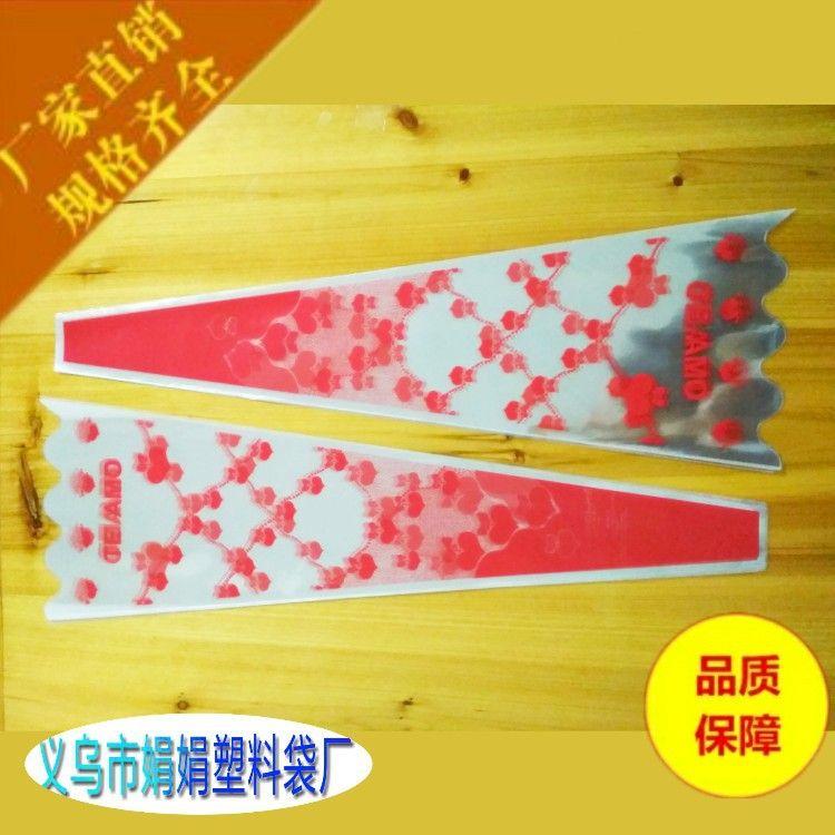 热销新款opp鲜花袋TEAMO我爱你单支花束包装透明爱心梯形袋100个