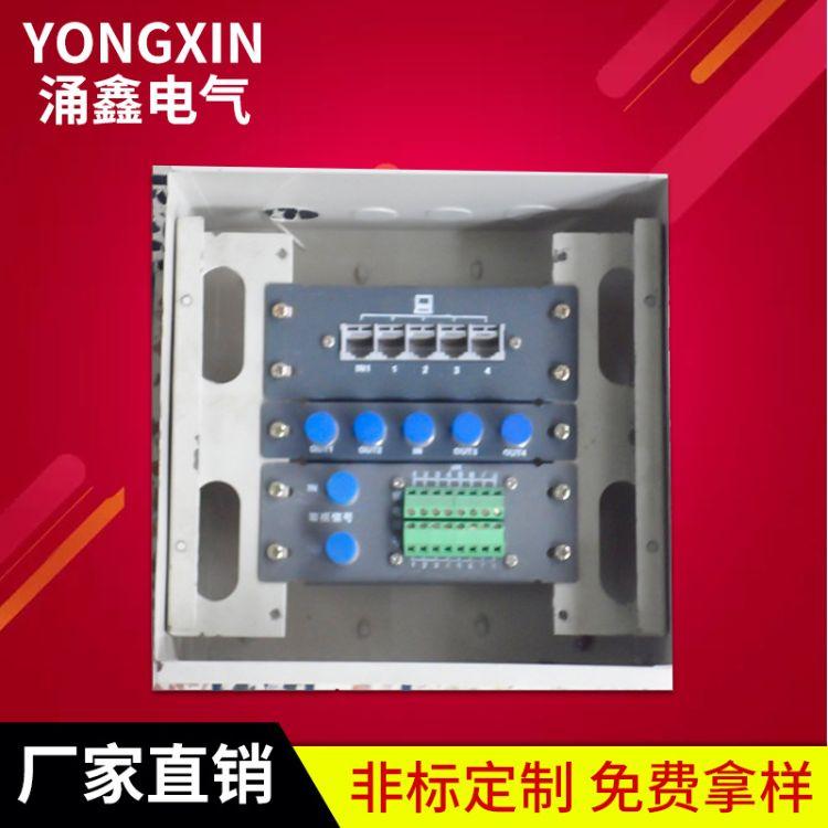 厂家直销配电箱 多媒体箱集线箱 光纤入户信息箱
