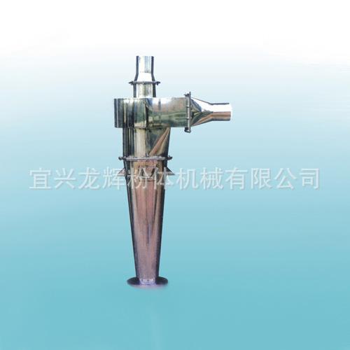 XLB-200旋风分离器 324立方米气固体分离设备旋风除尘器厂家定制