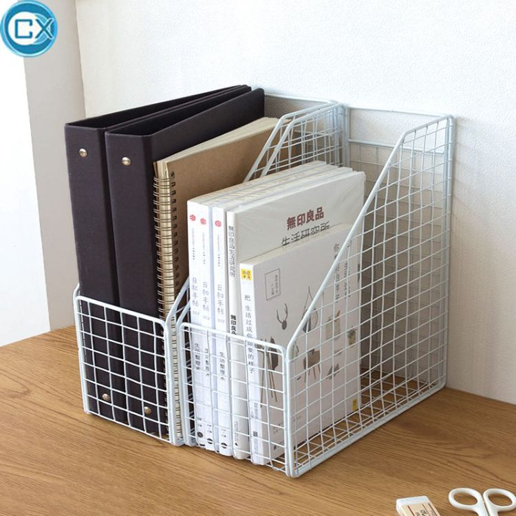 长祥铁艺桌面收纳架 办公室文件书籍收纳盒创意书架书桌置物架