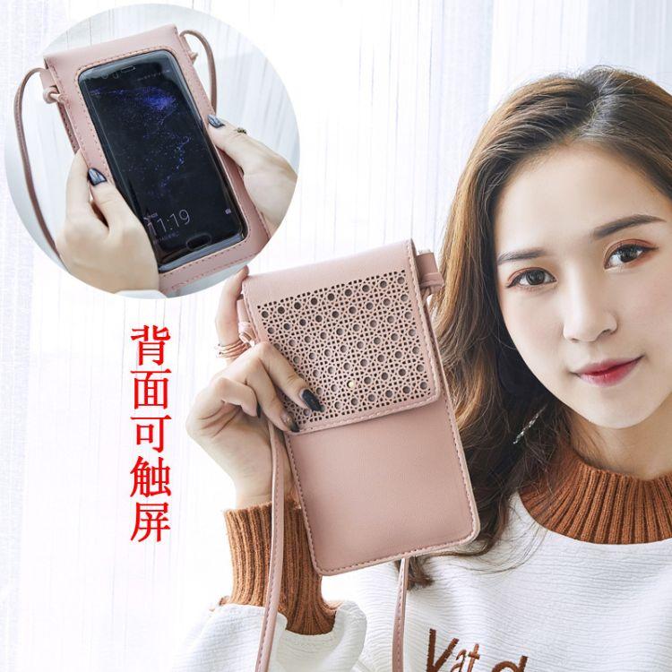 厂家批发包包2018新款可触屏手机包潮女单肩斜挎包简约镂空小包