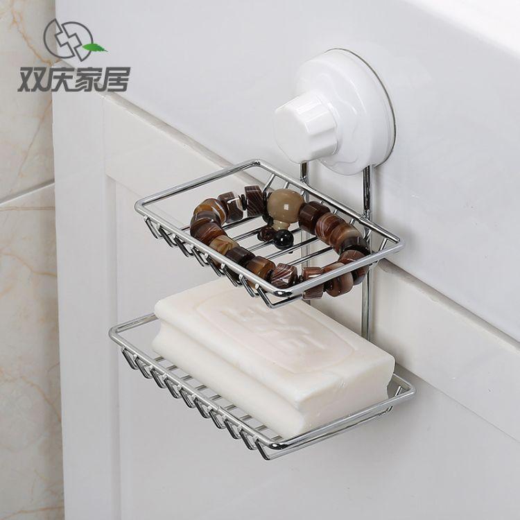 双庆家居浴室壁挂皂托强力肥皂盒真空吸盘沥水双层香皂架子免打孔