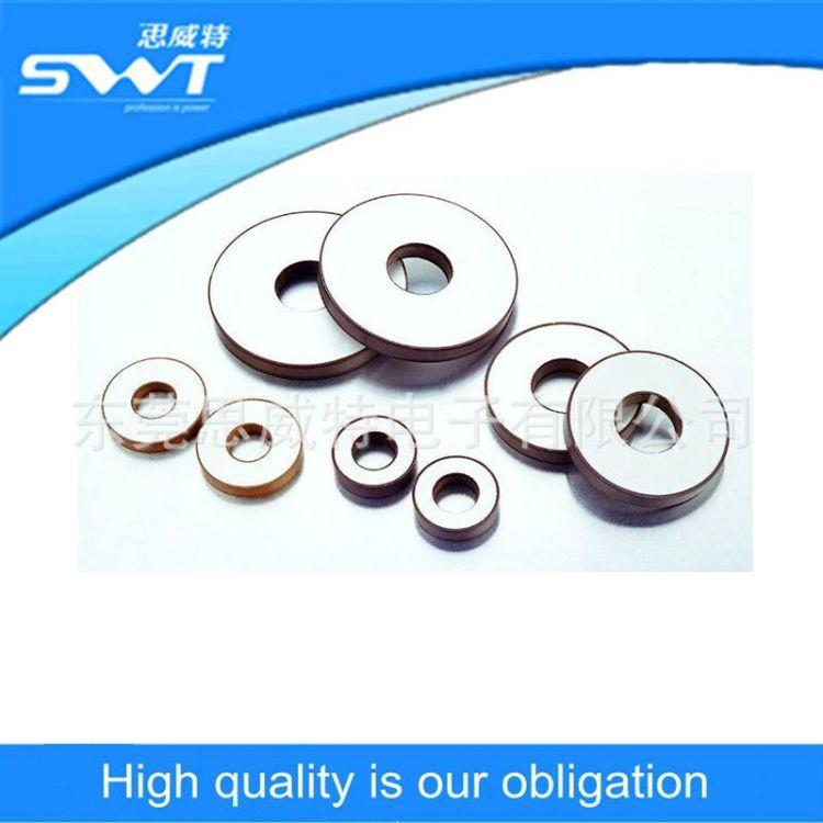 工厂直销超声波换能片 压电陶瓷换能片35mm 圆环形换能片 可定制