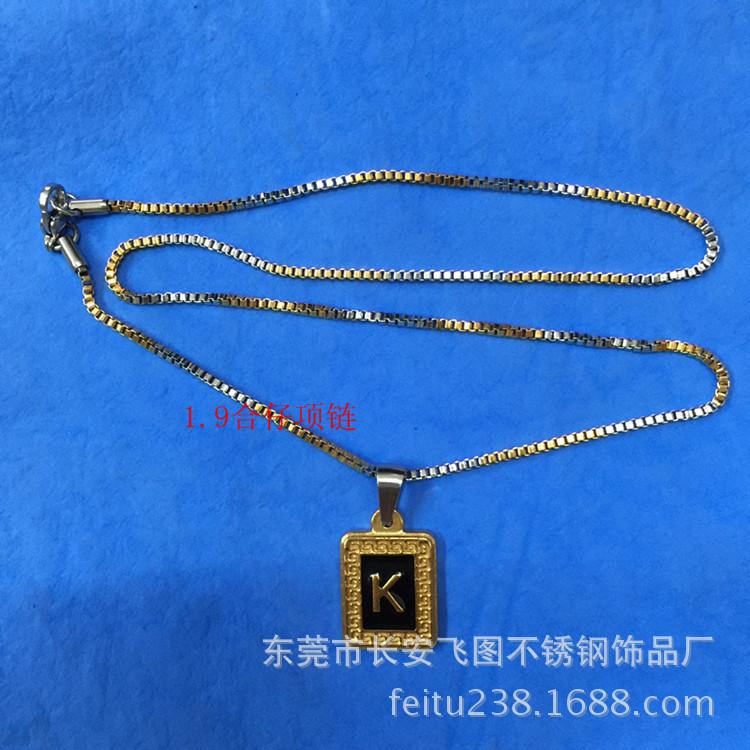 不锈钢项链钛钢配链1.9MM粗盒仔链盒子链 批发50CM长 间金电镀
