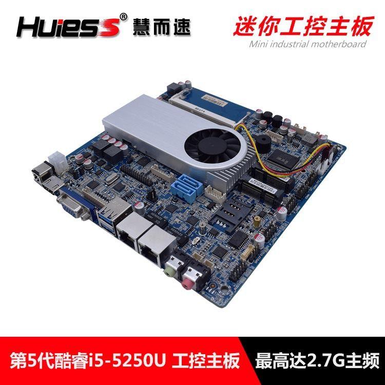 厂家直销嵌入式miniITXi5 5200工控机主板双网口工业迷你电脑主板