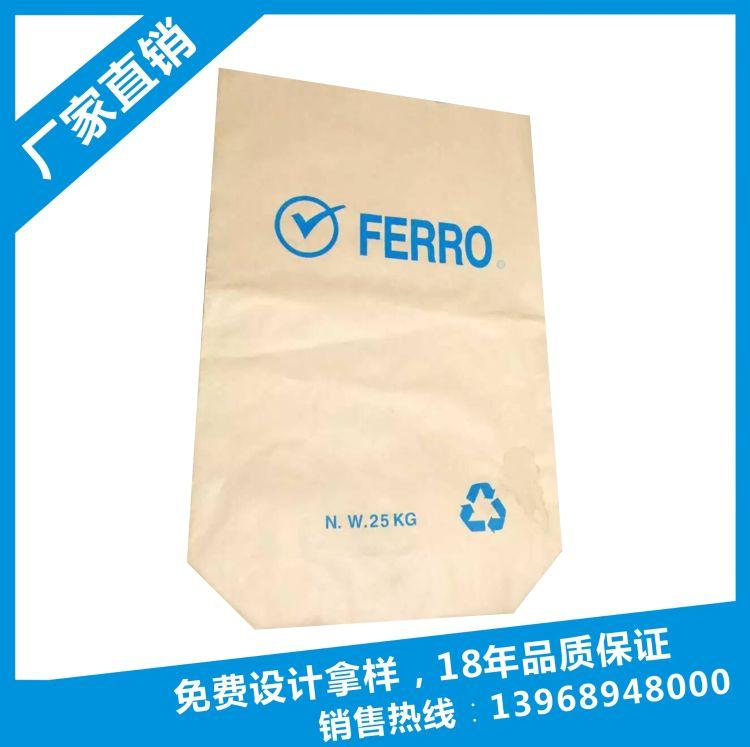 一迪 批发供应 防水化工牛皮纸复合袋 方底牛皮纸复合袋